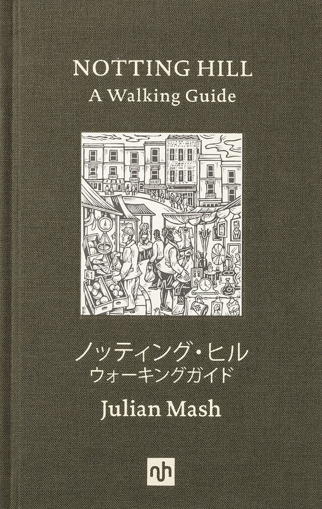 NHWALKINGGUIDE-Single-Book-Covers